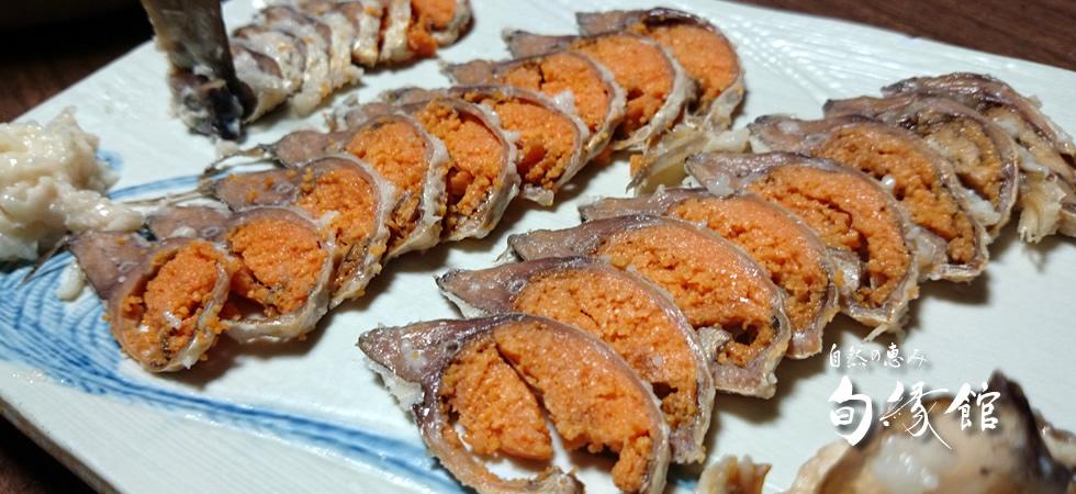 ふなずし 鮒寿司