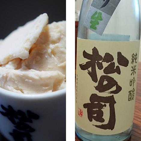 松の司 酒粕(さけかす)